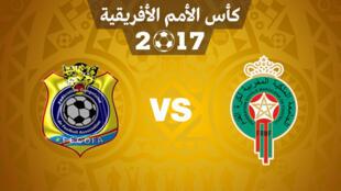 المغرب يعود إلى المنافسة القارية بعد غيابه في 2015.