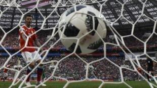 Los rusos encontraron la red cinco veces abriendo la Copa Mundial de la FIFA 2018.