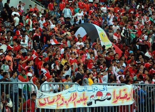 جماهير مصرية في الإسكندرية في 17 تشرين الثاني/نوفمبر 2015