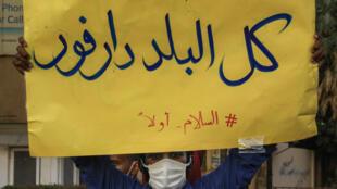 """متظاهر في الخرطوم يرفع لافتة كتب عليها """"كل البلد دارفور"""" بتاريخ 4 تموز/يوليو 2020"""