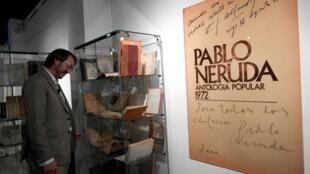 El empresario español propietario de la colección, Santiago Vivanco, defendió la autenticidad del archivo y vinculó estas dudas a un intento de devaluar las piezas por parte de dos personas vinculadas a la fundación que también son coleccionistas