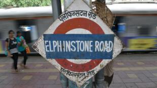 La gare d'Elphinstone à Bombay où s'est produit le mouvement de foule vendredi 29 septembre 2017.