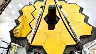 The primary mirror of the James Webb Space Telescope