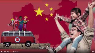 Capture d'écran de la vidéo émise par le gouvernement chinois sur les réseaux sociaux.