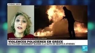 2021-03-10 11:05 Violences policières en Grèce : des heurts entre manifestants et police à Athènes