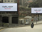 Coronavirus : au Liban, la crise de trop ?