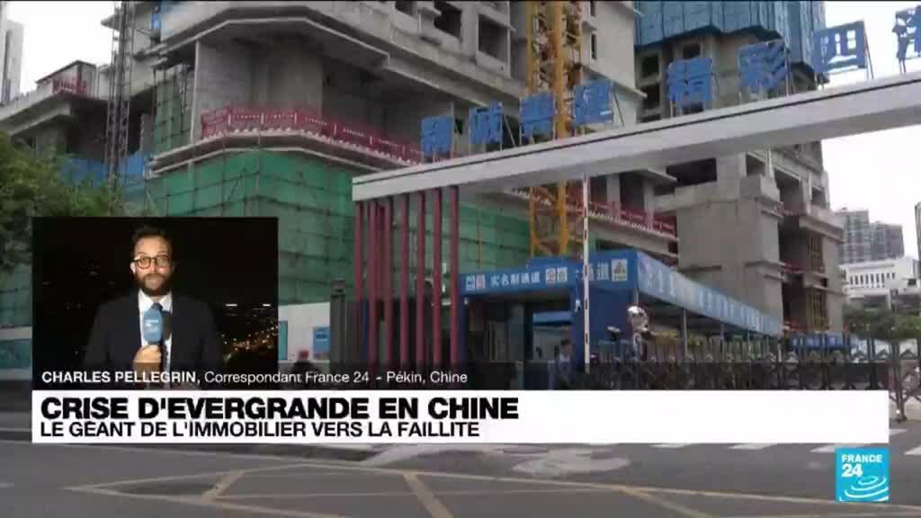 2021-09-23 16:08 Crise d'Evergrande en Chine : le géant de l'immobilier vers la faillite