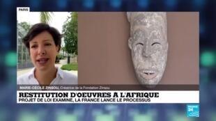 2020-07-16 10:04 La France lance le processus de restitution d'œuvres à l'Afrique