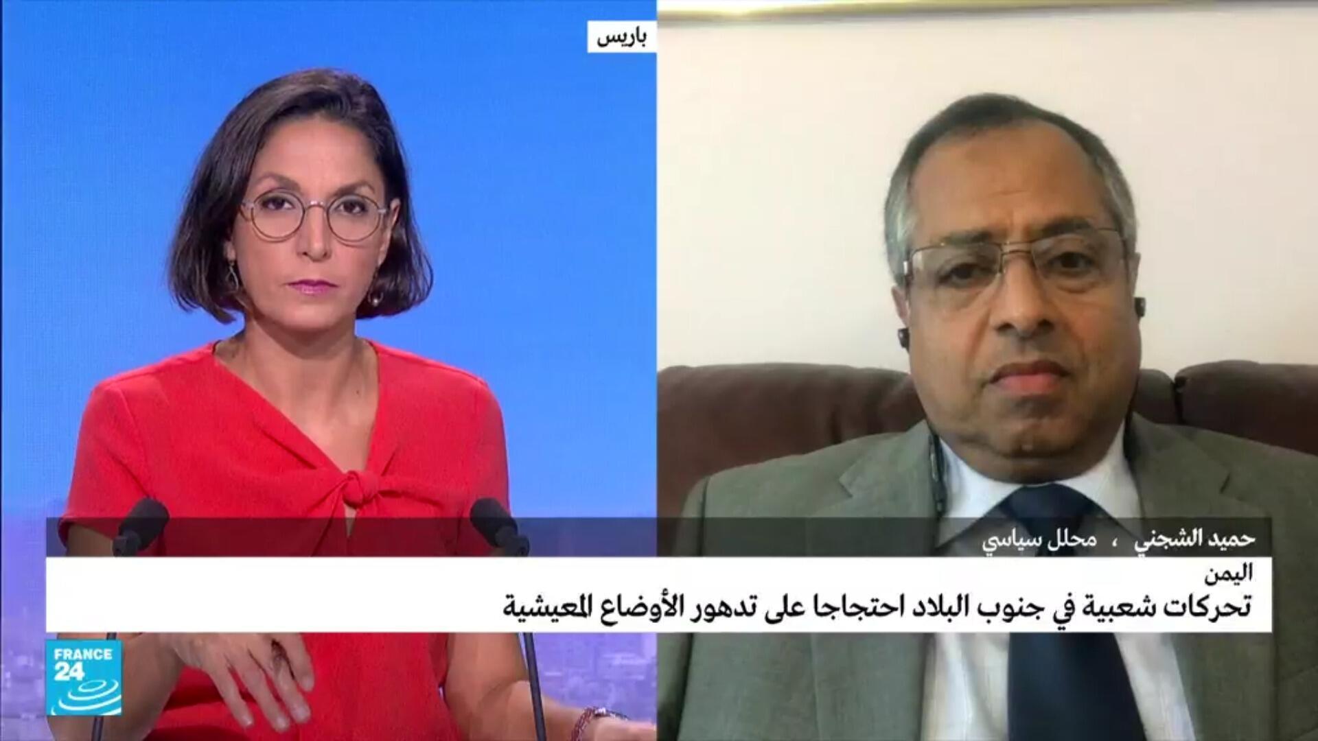 ضيف اليوم - اليمن 16-09-2021