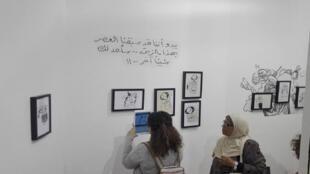 مشهد من مهرجان القصص المصورة العربي الثاني