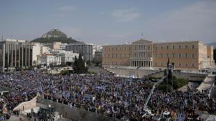 Manifestación frente al Parlamento griego en rechazo a que la Antigua República Yugoeslava de Macedonia adopte esta palabra en su denominación oficial. 4/2/17