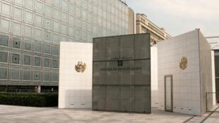 معهد العالم العربي في باريس