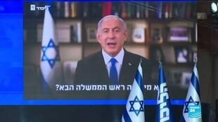 2021-03-24 10:33 Législatives en Israël : scrutin très serré, pas de résultats définitifs