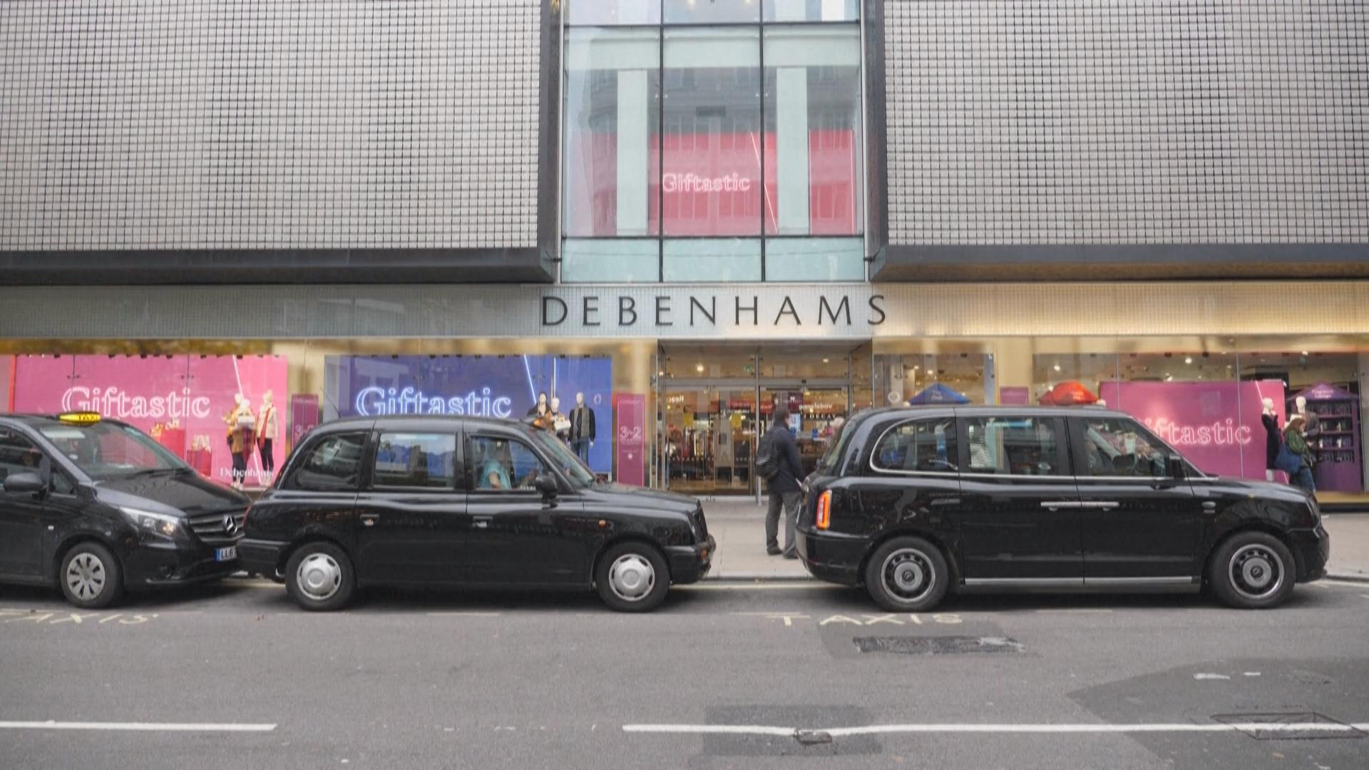 Debenhams, London