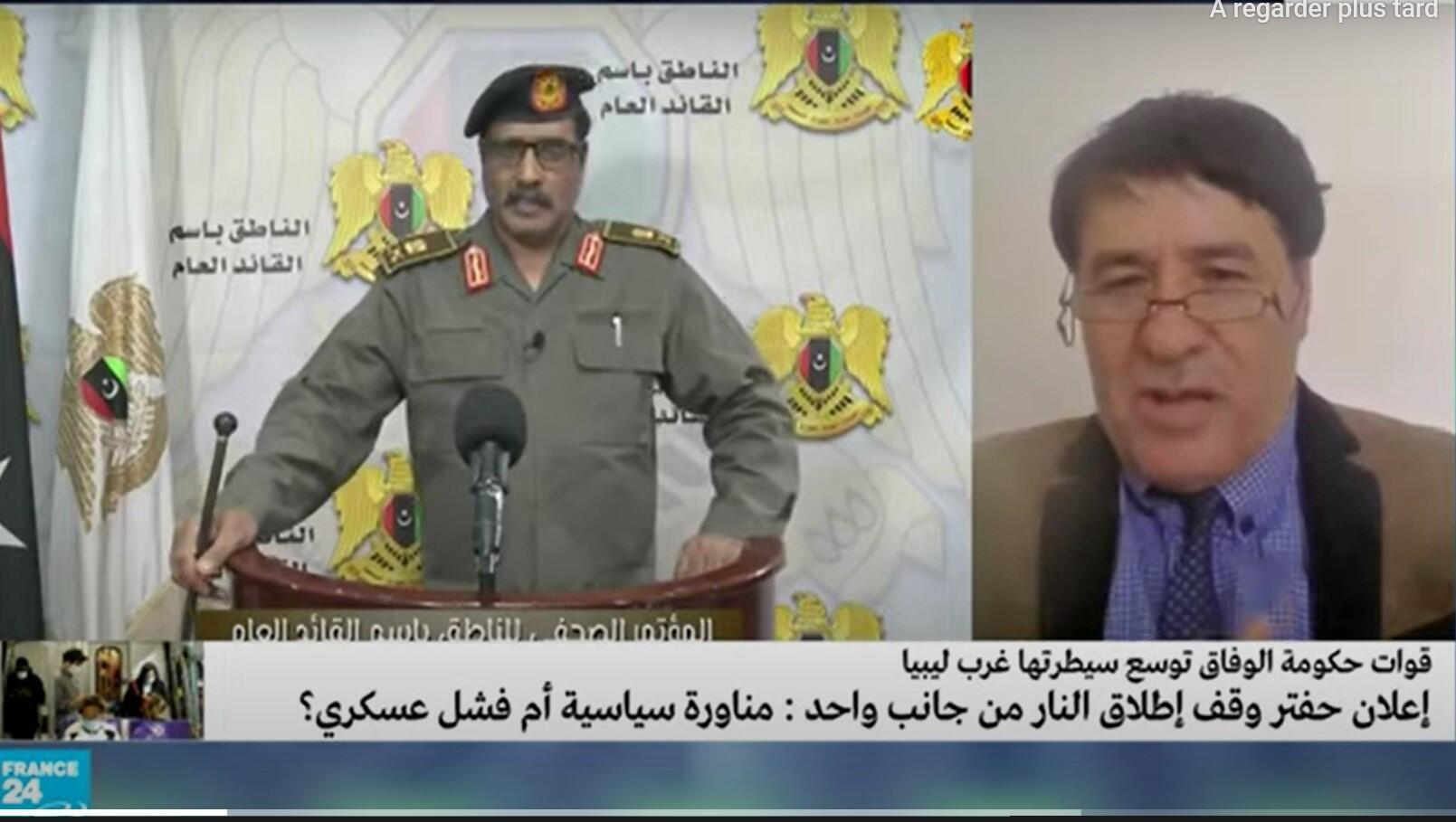 المحلل السياسي إسماعيل مختار.