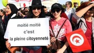 نساء تونسيات خلال مظاهرة في تونس العاصمة يوم 10 مارس/آذار 2018 للمطالبة بالمساواة بين الرجل والمرأة في الميراث