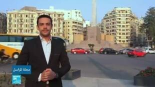 مجلة المراسل - مصر - 25 يناير