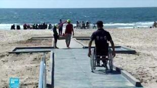 شاطئ المواءمة في غزة