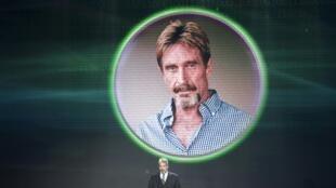 John McAfee, le créateur américain du célèbre logiciel antivirus éponyme, le 16 août 2016 à Pékin