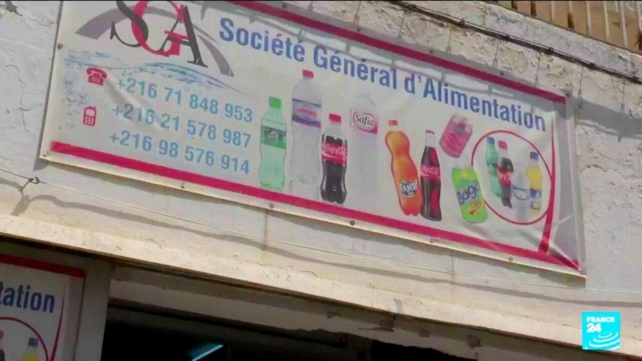 La Tunisie en proie à des pénuries alimentaires touchant des produits de première nécessité