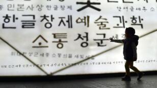 L'alphabet coréen a été créé en 1446.