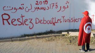 Graffiti sur un mur de l'avenue Mohamed-Bouaziz, à Sid Bouzid