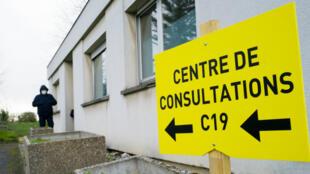 Photographie de l'entrée du centre de consultation dédié au Covid-19, au sein de l'hôpital Émile Muller, à Mulhouse, le 9 mars 2020.