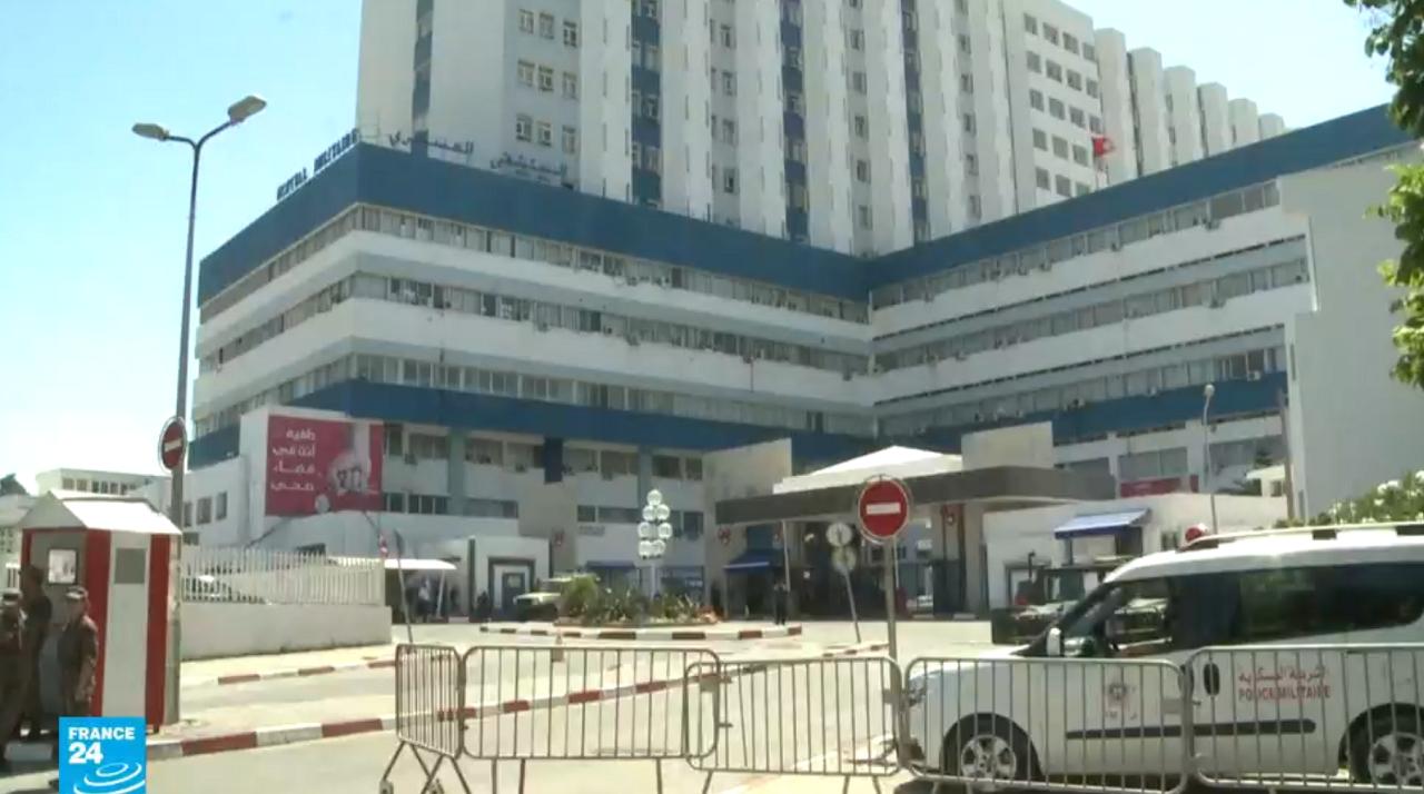 المستشفى العسكري حيث نقل السبسي إثر وعكة صحية