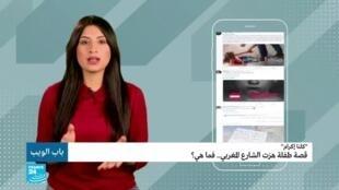 """""""كلنا إكرام"""" قصة طفلة هزت الشارع المغربي.. فما هي؟"""