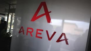 Le logo d'Areva à Beaumont-Hague