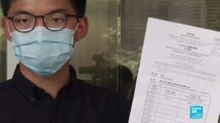 2020-07-20 15:11 Hong-Kong : Le militant Joshua Wong candidat aux législatives