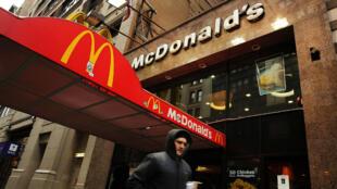 Un restaurant McDonald's à New York, le 9 février 2015