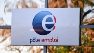 صورة لشعار شركة التوظيف الوطنية في فرنسا في 3 يناير/كانون الثاني 2019
