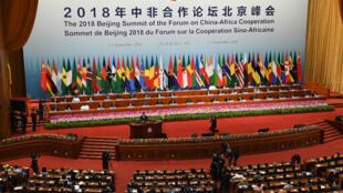 Discours du président chinois Xi Jinping lors de la cérémonie d'ouverture du 7e Forum sur la coopération sino-africaine à Pékin, le 3 septembre 2018.