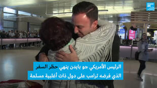 شاب إيراني يلتقي بأمه قبيل ساعات من دخول قرار منع المواطنين الإيرانيين  الدخول إلى الولايات المتحدة حيز التنفيذ، مطار واشنطن دالاس، الولايات المتحدة الأمريكية، فبراير 2018.