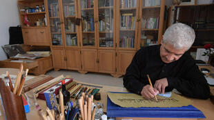 Calligraphy in Tunisia lacks the prominence it enjoys in some other Arab countries