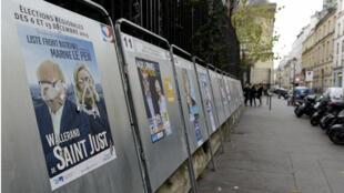 À quelques jours des élections régionales, le FN est donné favori dans quatre ou cinq régions françaises.
