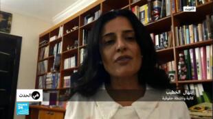 برنامج هي الحدث يستضيف الكاتبة والناشطة الحقوقية ابتهال الخطيب