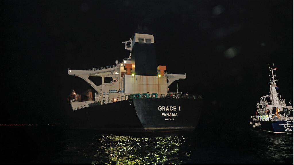 El petrolero Grace 1 retenido en en aguas de Gibraltar por la marina británica el 4 de julio de 2019.