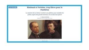 Les poètes français Arthur Rimbaud et Paul Verlaine