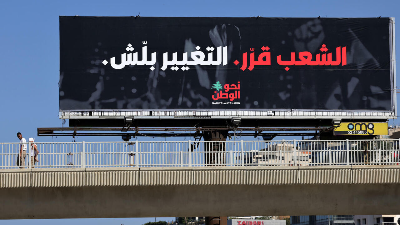 Image Two years after protests, Lebanon activists set sights on vote