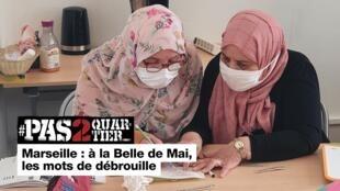 main-image-P2Q-Marseille-BelleMai