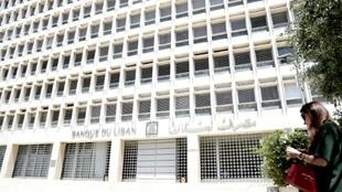 Workers at Lebanon's central bank went on strike briefly earlier this month