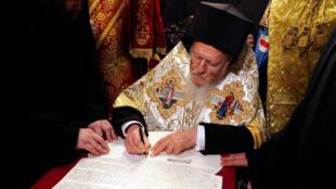بطريرك القسطنطينية برثلماوس موقعا قرار إنشاء كنيسة أوكرانية مستقلة عن الكنيسة الروسية 2019/01/05