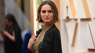 La nouvelle franchise de football féminin va être dirigée par l'actrice Natalie Portman.