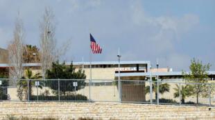 Estados Unidos mudará su embajada a Jerusalem en los próximos tres meses.