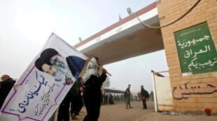 العراق تغلق حدودها مع إيران