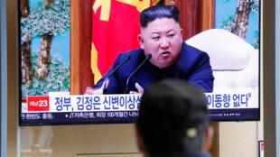 Des Sud-Coréens regardent un reportage sur le dirigeant nord-coréen Kim Jong-un, à Séoul, le 21 avril 2020.