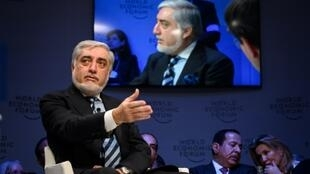 Abdullah Abdullah says investors should look beyond the terrible security situation in Afghanistan and examine the potential of its rich natural resources