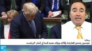 نقاشات حادة للغاية في مجلس العموم البريطاني خلال الأربعاء 25 سبتمبر/أيلول 2019.